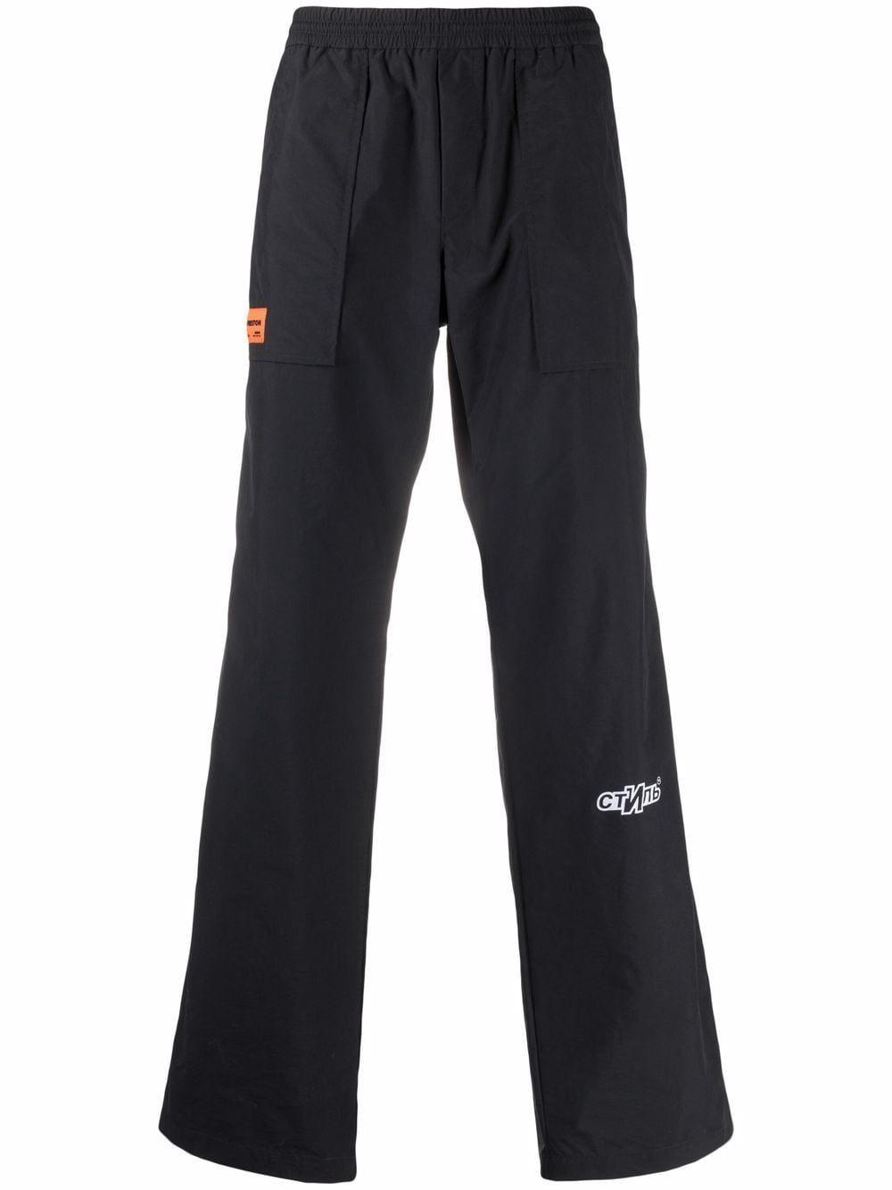 Pantalone in nylon